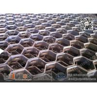 Buy cheap HexMetal 1.5mmTHK, 15mm depth, Low Carbon Mild Steel | China Hex Metal Factory from wholesalers