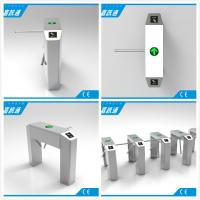Quality Stainless Steel Rust Proof Tripod Turnstile Gate Compatible IC ID Barrier for sale