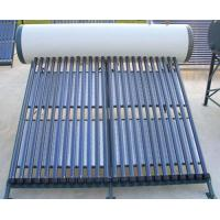 Quality solar hot water system for sale