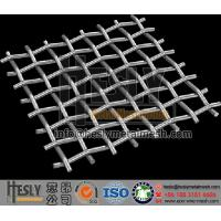 Quality China Crimped Wire Mesh (Manufacturer & Exporter) for sale