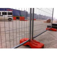 Easy setup temporary fence panels portable security