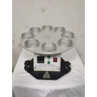 Buy cheap HTF-068 Water Vapour Permeability Tester (WVP) from wholesalers