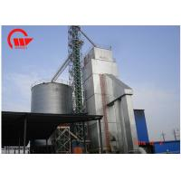Quality Clean Hot Blast Paddy Dryer Plant , Easy Operate Fan Dryer For Rice Mill for sale