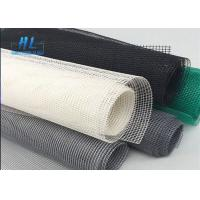 Quality Anti-insect fiberglass mosquito mesh, different color, good tensile for sale