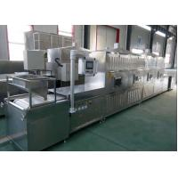 Quality Millet Microwave Baking and Curing Equipment for sale