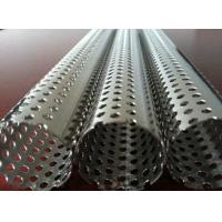 Buy cheap OEM service ASTM JIS DIN EN Standard stainless steel perforated tube from wholesalers
