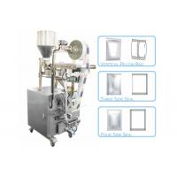 Quality 50 - 500g Granule Pillow Bag Sealing Sachet Packing Machine For Seeds / Fry Foods for sale