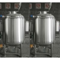 Quality 500L Manual professional Stainless Steel Buffer Tank , Custom Water Tanks for sale