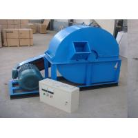 Quality High Automation Agricultural Wood Crusher Machine With High Productivity for sale