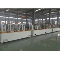 Quality Steel Tube Machine Rolling Mill / Precision Seamless Steel Pipe Making Line for sale