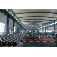 Quality SSAW Spiral Submerged Arc Welded Steel Structure Pipe / Tubes 10# 20# 45# API 5L for sale