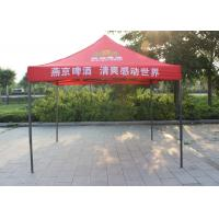 Quality Easy Up 3x3 Pop Up Gazebo No Sides Dye Sublimation Printing For Wedding for sale