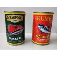 Buy cheap Mackerel Fish Can / Healthiest Canned Mackerel Rich Vitamins And Minerals from wholesalers