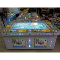 Quality Ocean Star Storm on China Sea fishing game machine for sale