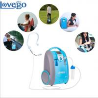 China Portable oxygen concentrator/Medical oxygen concentrator on sale