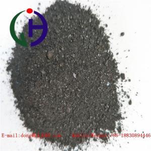 Quality Waterproof Coal Tar Powder Black Granular Material CAS No.65996-93-2 for sale