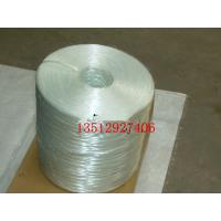 Quality Fiberglass Roving (EDR-ECR2400/1200tex) for sale