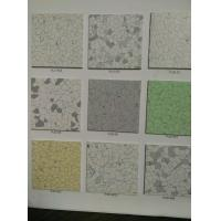 Buy 600*600*2mm ESD PVC Flooring Tiles at wholesale prices