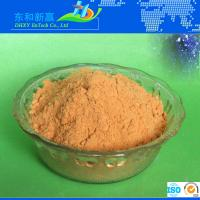 Quality inorganic polymeric coagulant industrial water treatment chemicals for sale