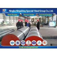 Quality DIN 1.2713 Hot Work Tool Steel Forged Round Bar Machined Surface For Pressure Plates for sale