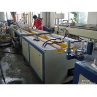 Buy PVC WPC Profile Wide Door Frame Making Machine Plastic Profile Extrusion Machine at wholesale prices