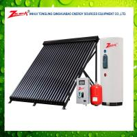 Quality CE split pressurized solar water heater with vacuum tube for sale