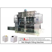 Quality Pesticide Liquid Weighing Filling Machine 10-16 B / MIN To Fill 5 - 25L Drums And Jerrycans for sale