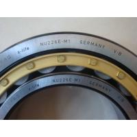 Quality FAG Bearing SL014856 for sale