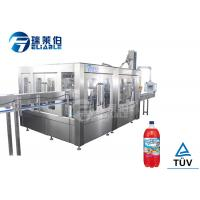 Buy cheap Monoblock Soft / Energy Carbonated Beverage Filling Machine 1 Year Warranty from wholesalers