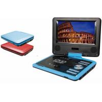 Quality Business and Travel use LCD TFT 7 Portable DVD Player with TV and Game Playing for sale