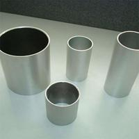 Quality High Durability Aluminum Round Pipe For Aircraft Construction 6061 Grade for sale