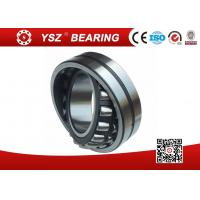 Buy cheap Stock Double Row Spherical Roller Bearing from wholesalers