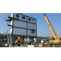 Buy 240T per hour 9.2kw mineral powder conveyor asphalt mixing machinery 4 cold bins at wholesale prices