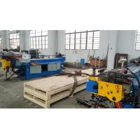 Quality Mitsubishi Servo Motor CNC Pipe Bending Machine , Hydraulic Tube Bender for sale