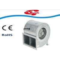 Quality Kitchen Ventilator High Pressure Centrifugal Fan Brushless DC Hood Blower DZ-156 for sale