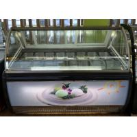 Buy cheap Digital Temperature Control Ice Cream Display Freezer Front With Lamp Box from wholesalers