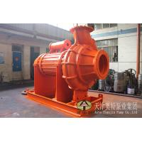 LX series screw centrifugal sewage pump for transfering food and fish for sale