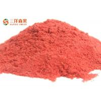 China Food Grade Organic Freeze dried Strawberry powder / FD Strawberry Juice Powder on sale
