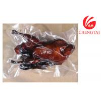 Quality Food grade retort pouch for cooked meat packaging High Airtightness for sale