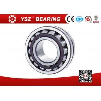 Quality High Load Low Friction Double Roller Bearings For Wind Turbine 22215 for sale