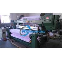 China Professional Towel Rapier Loom 230cm Reed Width  For Jacquard Satin Towels on sale