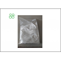 Quality Deltamethrin 95%TC Organic Insecticide Powder CCC White for sale