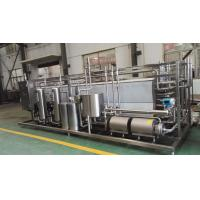 Buy cheap 20 t / h Food Sterilization Equipment High Viscosity Products UHT Sterilizer from wholesalers