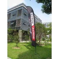 Quality Flying Banner / Beach Flag / Feather Flag for sale