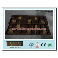 Quality Good Quality Stone Coated Metal Roof Tile Sheets/Wood Shingle Type Steel Roofing Materials for sale