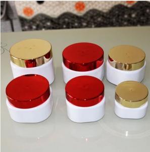 Quality 50gr 100gr 150gr 200gr 250gr 300gr plastic square cosmetic jar in UV gold  lid for sale