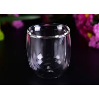 Quality Popular 3 Oz Heat Resistant Double Wall Borosilicate Glass Drinkingware Hand Blown for sale