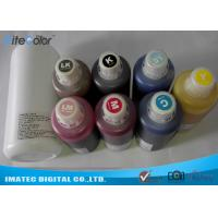 Quality High Density Sublimation Dye Ink / Digital Textile Fluorescent Printing Ink for sale