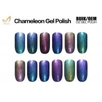 Quality Private Label Chameleon Gel Nail Polish Naturally Dry Regular Nail Polish Environmental for sale