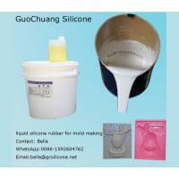Quality Cheap price two component silicone rubber liquid for model making for sale